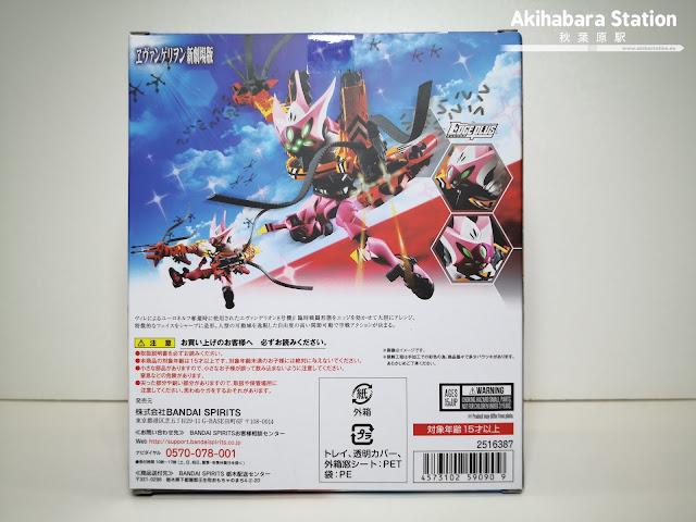 Figuras: Review del Nxedge Style EVA Unit 8 β Extraordinary Battle de Evangelion - Tamashii Nations