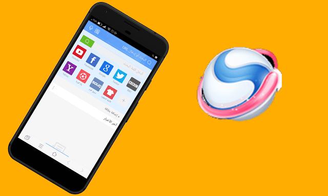 Baidu Browser, متصفح سبارك
