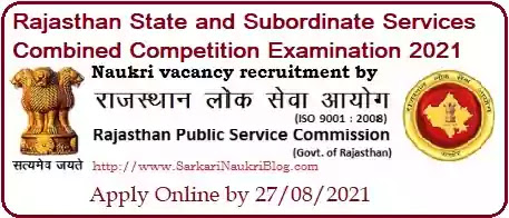 Rajasthan State Subordinate Service Exam 2021