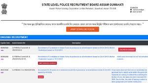 slprbassam.in,assam police constable admit card, assam police constable exam date 2020, asaam police constable