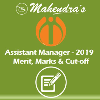 IDBI | Assistant Manager - 2019 | Merit, Marks & Cut-off Released