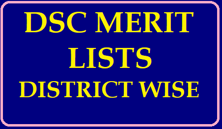/2019/06/ap-dsc-tet-cum-trt-merit-lists-district.html AP DSC TET CUM TRT 2018 SGT MERIT LIST