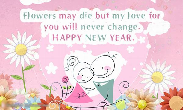200+ Best Happy New Year Messages, New year 2018 wishes message