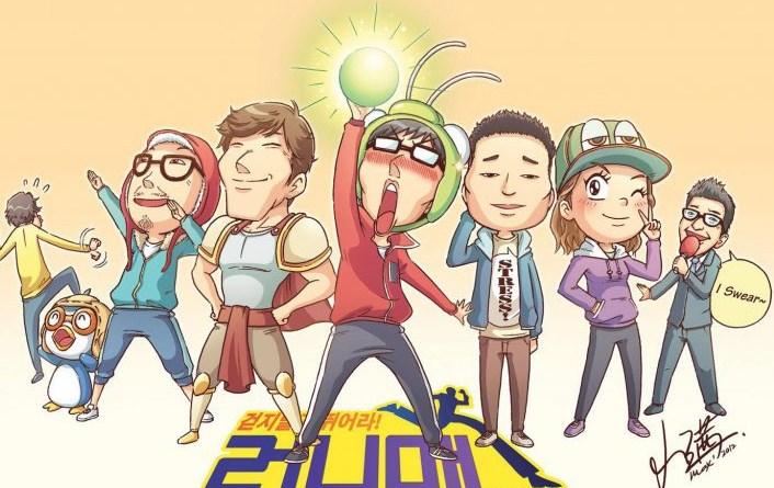 Acara Hiburan Korea Terkenal