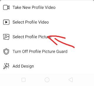Facebook पर Profile Picture Change कैसे करे