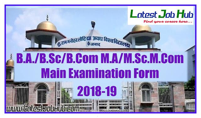 Jawahar Lal Nehru Memorial PG College Examination Form 2018-19, Sant Kavi Baba Baijnath Post Graduate College Harakah Examination Form 2018-19, Munshi Raghunandan Prasad Patel Mahavidyalaya Barabanki Examination Form 2018-19, Shri Ganga Memorial Mahila Vidyalaya Barabanki Examination Form 2018-19, Sahyogi RB Post Graduate College Khushhalpur Barabanki Examination Form 2018-19, TRC Mahavidyala Satrikh Barabanki Examination Form 2018-19, Hind Mahavidyalaya Dariyabad Examination Form 2018-19, RMLAU examination form 2018,rmlau examination forms online,RMLU examination forms, examination form,jhar examination forms, examination forms 2018-19,latest job hub