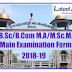 Dr. Ram Manohar Lohia Avadh University Faizabad Examination Form 2018-19 Online