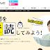 學日文聽力大補帖!有真人朗讀,適合跟讀的免費東海電視台電視聯播網