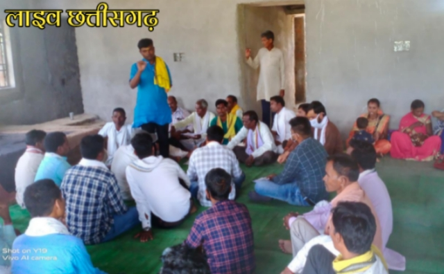 sarpanch sangh mainpur, baldev raj thakur, live chhattisgarh news