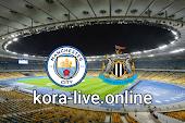 مباراة نيوكاسل يونايتد ومانشستر سيتي بث مباشر بتاريخ 12-05-2021 الدوري الانجليزي