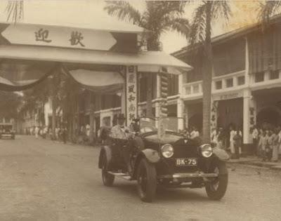 Jln. Bandung Siantar tahun 1947