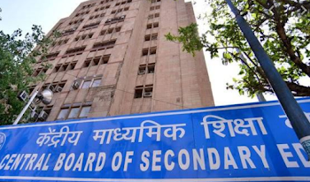 CBSE CTET December 2019 result declared; 5.42 lakh qualify - Times of India