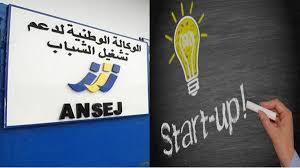 financement pour les micro-entreprises ansej