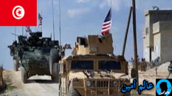 الأفريكوم تنشر قوات أمريكية في تونس لماذا ؟ توضيح