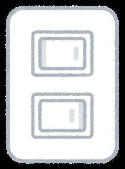 電気のスイッチのイラスト(2つ)