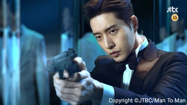 Download Drama Korea Man to Man Batch Subtitle Indonesia