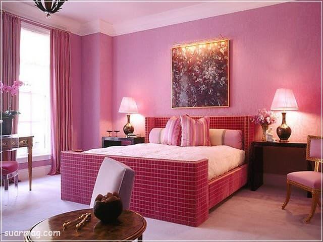 غرف نوم مودرن - الوان غرف نوم 2 | Modern Bedroom - Bedroom Colors 2