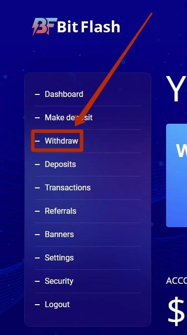 Вывод средств в BitFlash