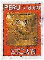 Selo Cultura Sicán