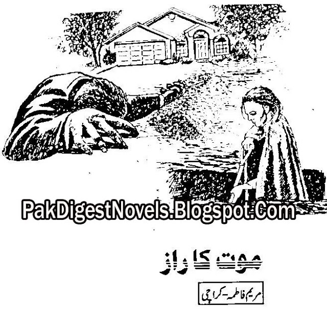 Moat Ka Raaz (موت کا راز) Novel Pdf Free Download By