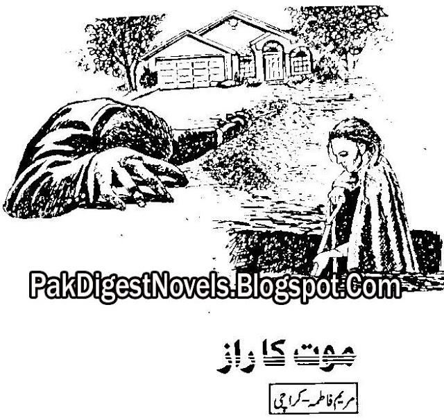 Moat Ka Raaz Novel By Mariam Fatima Pdf Free Download
