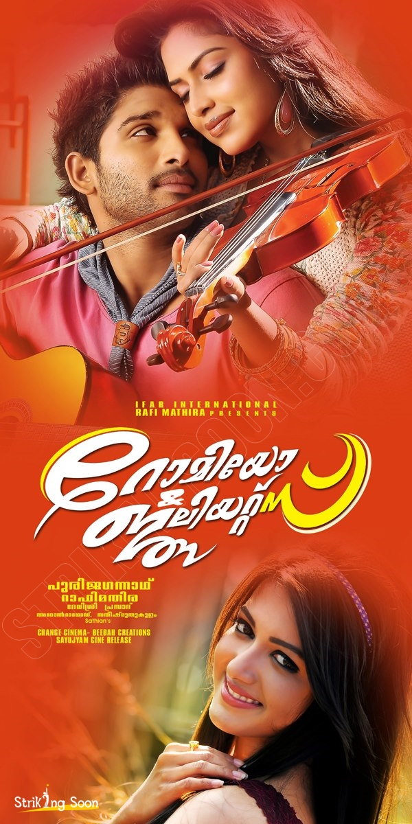 Allu arjun Malayalam Movie