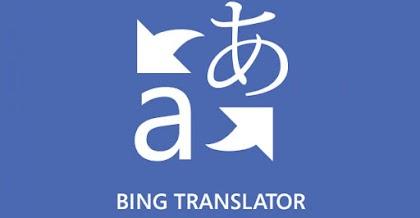 افضل مترجم يستخدمه مليار شخص حول العالم لتحميل البرنامج المعتمد من غوغل هنا: