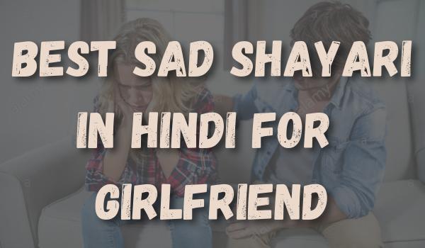 Best Sad Shayari In Hindi For Girlfriend
