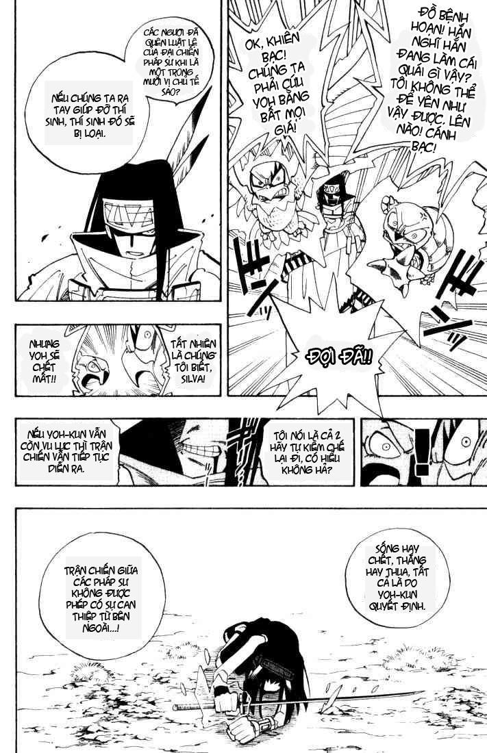 Shaman King [Vua pháp thuật] chap 43 trang 3