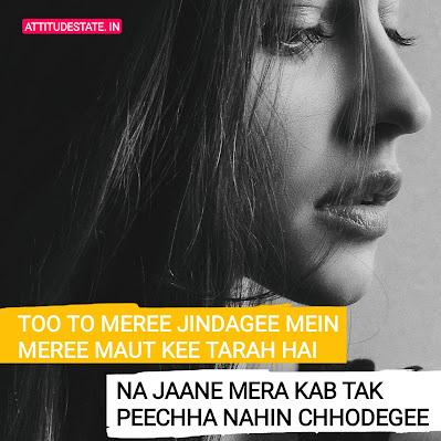 mot ki love shayari in hindi