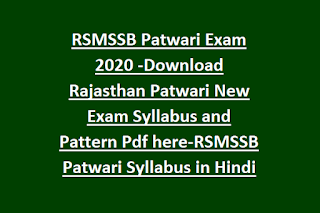 RSMSSB Patwari Exam 2020 -Download Rajasthan Patwari New Exam Syllabus and Pattern Pdf here-RSMSSB Patwari Syllabus in Hindi