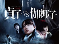 Sadako Vs Kayako (2016) Subtitle Indonesia