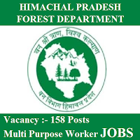 Himachal Pradesh Forest Department, HP Forest, freejobalert, Sarkari Naukri, HP Forest Department Answer Key, Answer Key, hp forest logo