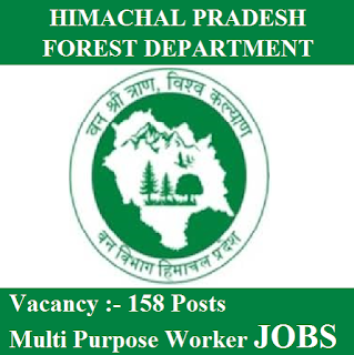 Himachal Pradesh Forest Department, HP, Himachal Pradesh, HP Forest, Worker, 10th, freejobalert, Sarkari Naukri, Latest Jobs, hp forest logo