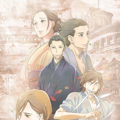 Descargar Shouwa Genroku Rakugo Shinjuu: Sukeroku Futatabi-hen [03/??] [SubEspañol] [720p] [Mega]