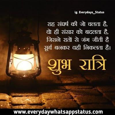 sad girl dp | Everyday Whatsapp Status | Unique 100+ good night images Quotes