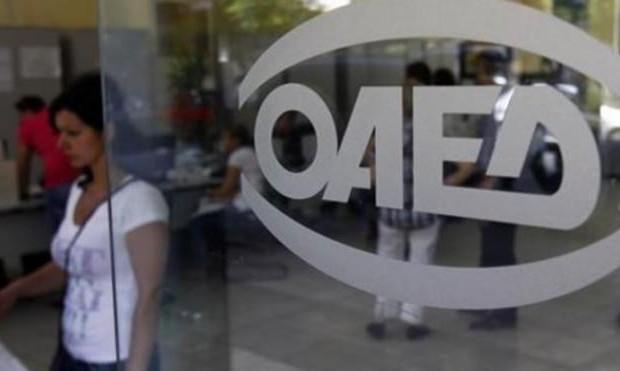 ΟΑΕΔ: Επιδότηση έως 17.000 ευρώ σε ανέργους – Ποιους αφορά