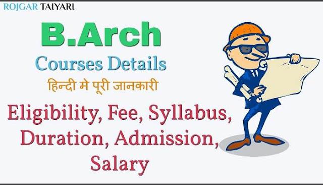 B.Arch Courses Details