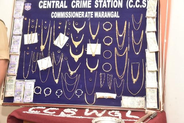 వరంగల్ లో ఘరాన దొంగ అరెస్టు - అరకోటి వరకు బంగారం నగదు స్వాదీనం