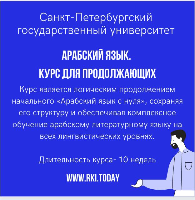бесплатные курсы иностранных языков