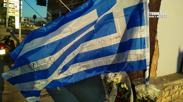Τόπος προσκυνήματος για δεκάδες Ρομά το σημείο της τραγωδίας στη Δαλαμανάρα Αργολίδας