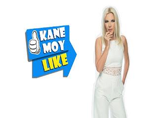 kane-mou-like-epeisodio-9-11-2016