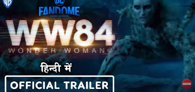 wonder woman 84 movie download in hindi 480p filmywap , wonder woman 84 movie HD in Hindi Filmyzilla
