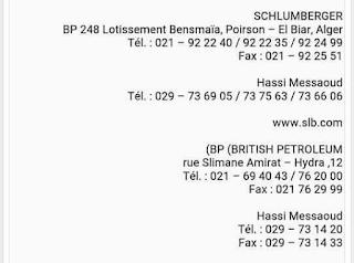 الشركات النشطة مجال النفط بالجنوب tawdif-eshamel1+%289