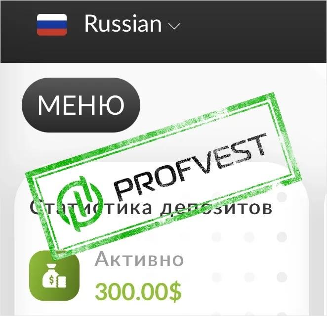 Депозит в PulsarBank