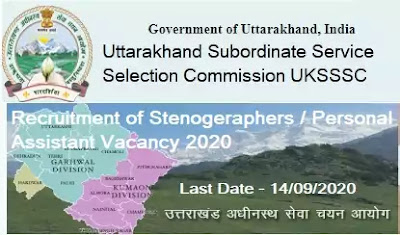UKSSSC Steno and Personal Assistant Recruitment 2020