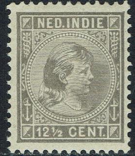 NETHERLANDS INDIES 1892 WILHELMINA