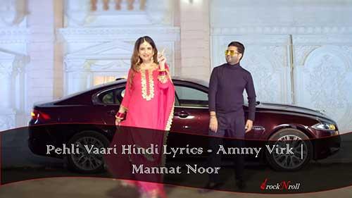 Pehli-Vaari-Hindi-Lyrics-Ammy-Virk-Mannat-Noor