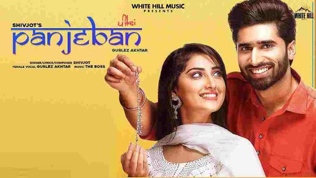 Panjeban Lyrics :- Shivjot & Gurlez Akhtar | Isha Sharma