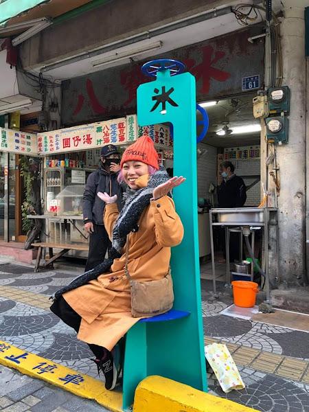 彰化永樂咖啡文創購物節 永樂商圈永樂街藝術造街